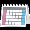 【macOS】iCloudカレンダーで「知らない人からの招待」を通知せずに削除する方法