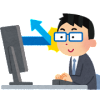 【macOS】Night Shiftを簡単に起動する方法