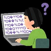 soz_computer_mojibake