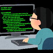soz_job_programmer