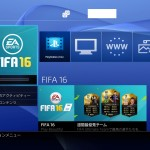 【PS4】PlayStation Storeでゲームソフトを購入してみました