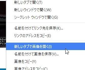 wp-gazou-google