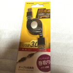 USB3-RLEA07BK USB3.0延長ケーブル購入しました