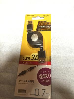 USB3-RLEA07BK1
