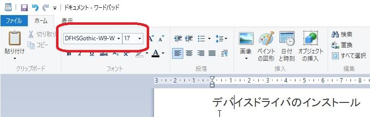 pdf-font3