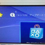 PS4アップデート後アマレコTVで画面表示しなくなった場合の対処方法