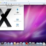 Windows10PCにMacOSXを動作させる方法(VMware)