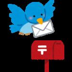 hotmailがメールソフトでのPOP受信できなくなった場合の対処