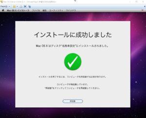 vm-mac10