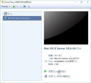 vm-mac5