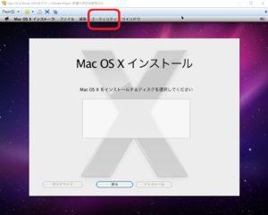 vm-mac7