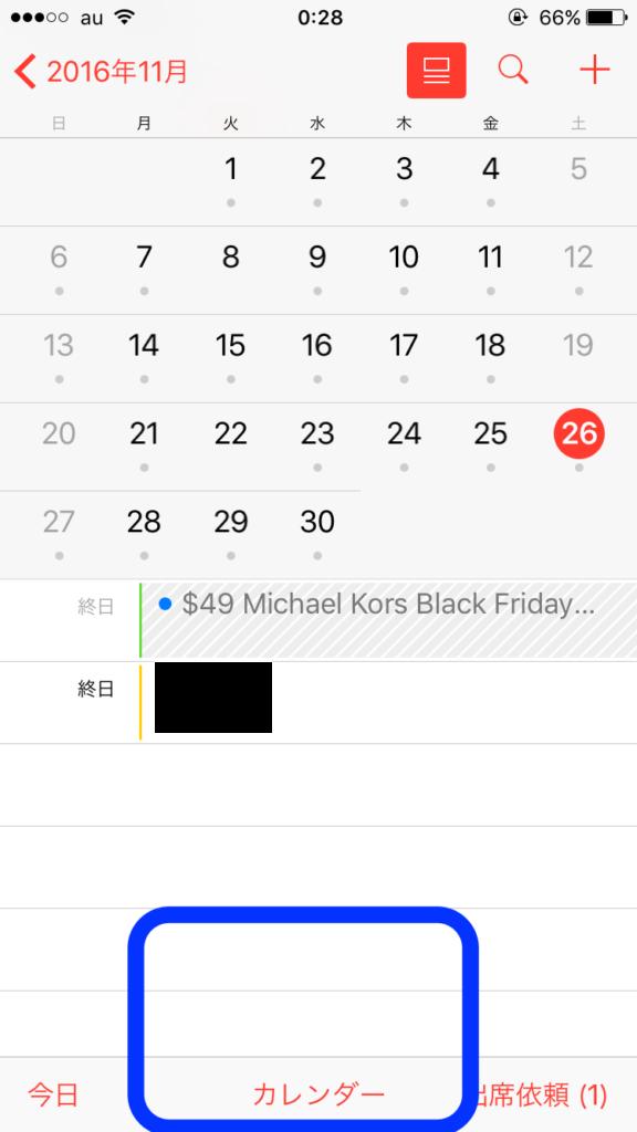 calendar-ip4