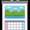【macOSとiOS】iCloudカレンダーに招待通知をさせない対策方法