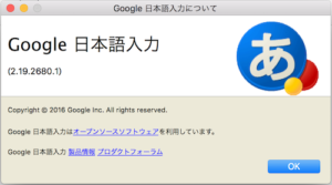 google-nihongo1