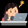 【macOS】システム環境設定の「マウス」や「トラックパッド」のショートカット