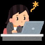 【macOS】インターネットプロバイダ側のDNS障害時の一時対処方法