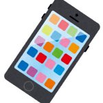 iPhoneで旧キャリアメールの受信を停止する方法(MVNO乗り換え後)