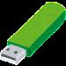 USB内「System Volume Information」フォルダ内の削除方法と表示・非表示方法